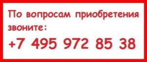 Телефон Магазин Кауни